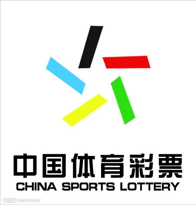 体育材料_体育彩票logo体育彩票标志矢量图_广告设计_