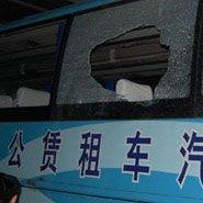 上海球迷被砸