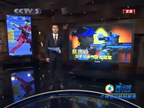 视频:易思玲 本届亚运首获两金