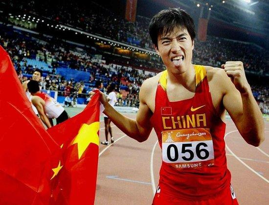刘翔13秒09破纪录摘金 三连冠成就亚运第一人