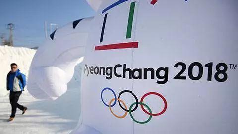 中国外交部:支持朝韩以冬奥会为契机改善关系