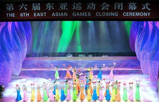 第6届东亚运动会在天津闭幕 中国134金列榜首