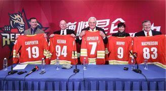 国家队首次全球招募 中国冰球选拔营即将开营