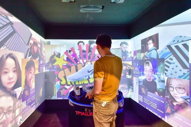 北京再添运动生活新地标 Intersport新零售超级智慧门店开业