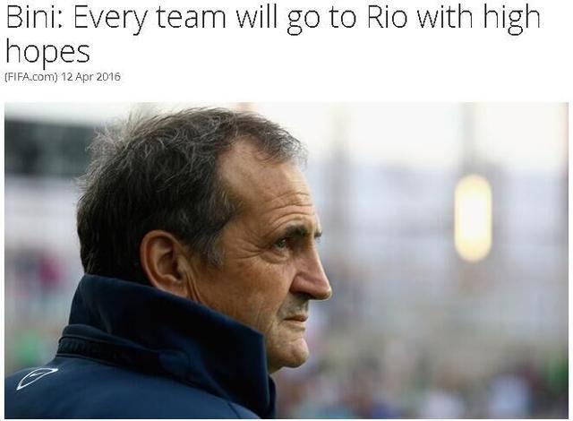 FIFA访女足主帅:奥运争取夺牌 结果过程并重