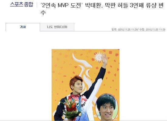 亚运MVP将揭晓 韩媒称刘翔或成今年最大黑马