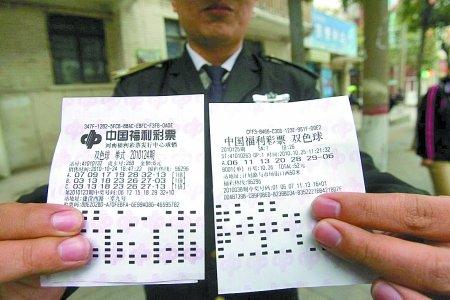 彩民为60元小利买中奖彩票被骗200元(图)