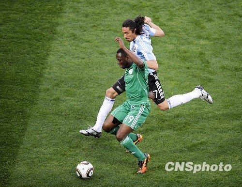 尼日利亚总统被迫撤销禁止国家队参加比赛的决定