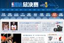 2011-2012赛季NBA总决赛