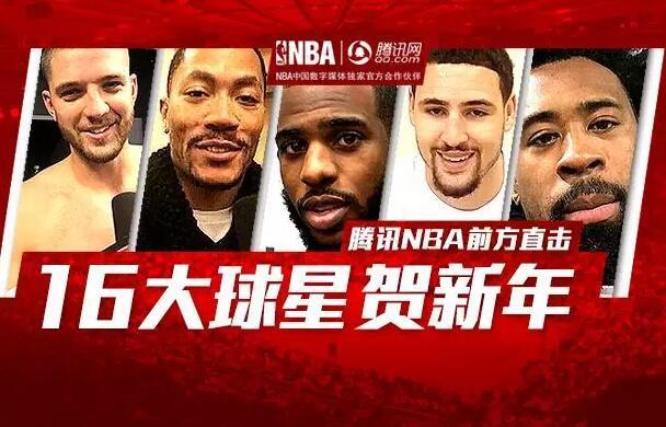 杨毅:腾讯策划三大主题 一起去玩全明星