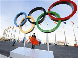 京冀联合申冬奥 70%比赛项目预安排在张家口