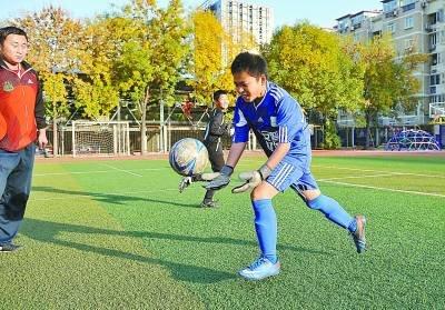 校园足球携手业余俱乐部 踢球影响学业属误读