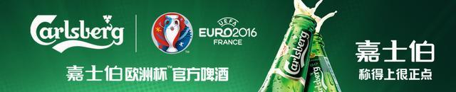 欧洲杯-葡萄牙1-0法国首度夺冠 替补奇兵绝杀