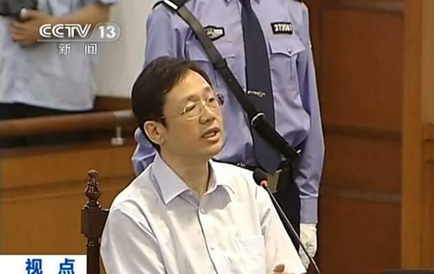 曝前实德俱乐部董事长徐明因病去世终年44岁