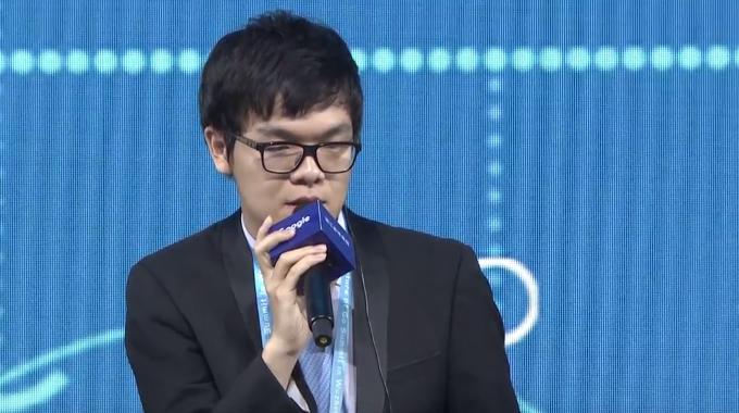 赛后发布会 柯洁赞AlphaGo实在太厉害