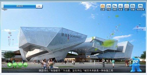 德总统将出席上海世博会 德国馆拟引入世界杯