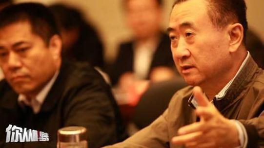 王健林2020年出自传 评王思聪不会看眼色说话