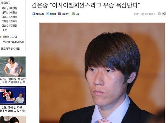 K联赛MVP:渴望亚冠冠军 我很了解天津泰达