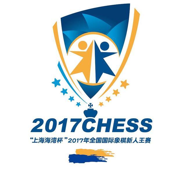 国际象棋新人王赛将举行 采取7轮单循环赛制