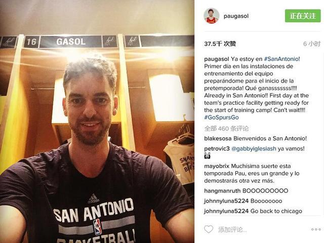 加索尔晒马刺更衣室照片:等不及开始新赛季
