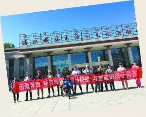 跑马关爱自闭症儿童 3位父亲挑战9天环青海湖