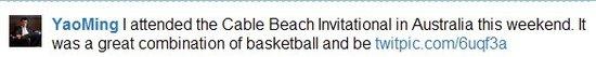 姚明盛赞海滩篮球赛 两种元素融合令人陶醉
