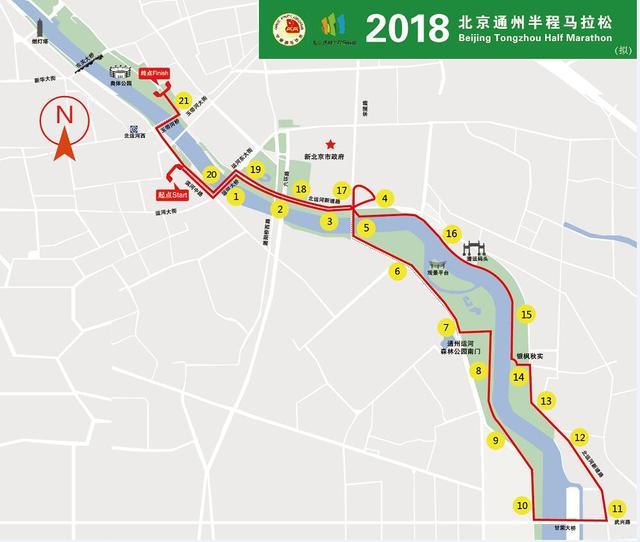 2018北京通州半马5月13日鸣枪 精巧奖牌首曝光