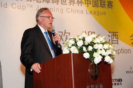 国际马联场地障碍世界杯中国联赛欢迎酒会