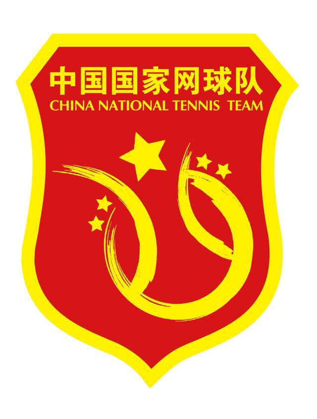 里约奥运临近 中国国家网球队LOGO盛大发布