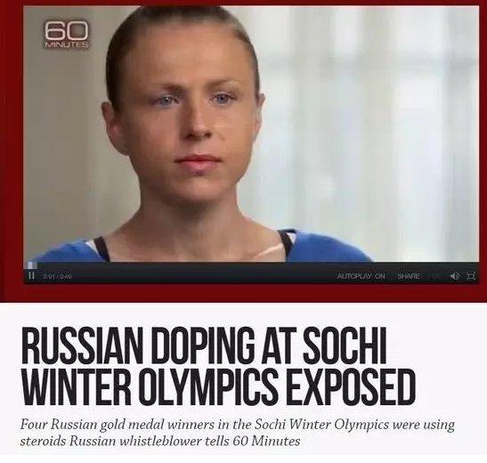 尤莉娅·斯捷潘诺娃接受CBS采访