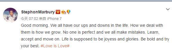 老马分享心灵鸡汤:生活就该快乐 请大胆尝试