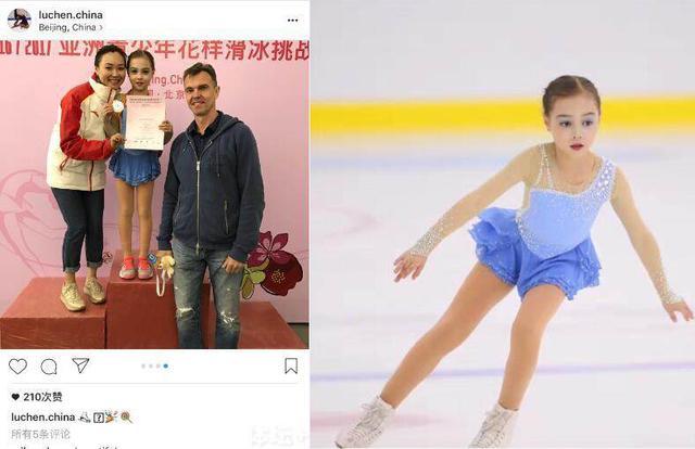 陈露混血女儿青少赛摘金 目标 拿世界冠军