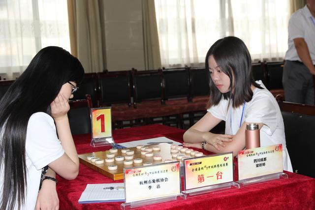 女子象甲预选赛6轮战罢 川沪鲁冀占据前四位置