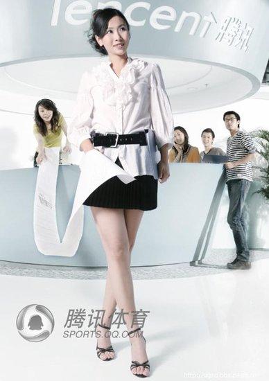 腾讯网冠军前方报道团成员之——杨阳