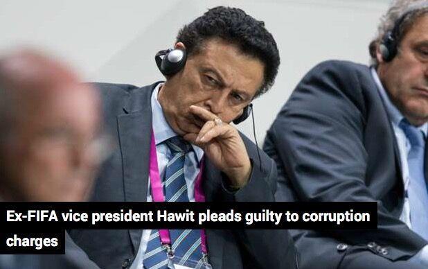 又一前FIFA副主席落网! 或终生监禁+罚款95万