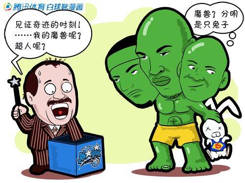 漫画:魔术穿帮魔兽被擒 绿巨人轻松取赛点
