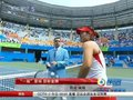 视频:中国女网挺进团体决赛 李娜期待金牌