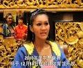 视频:变性拳王感谢中国海关尊重第三性人