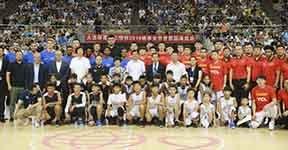 11年造国际品牌 姚基金慈善赛意义远大于篮球