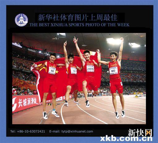 田径世锦赛中国男子四大突破 百米首进决赛