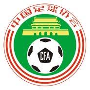 中国足协抽签定裁判