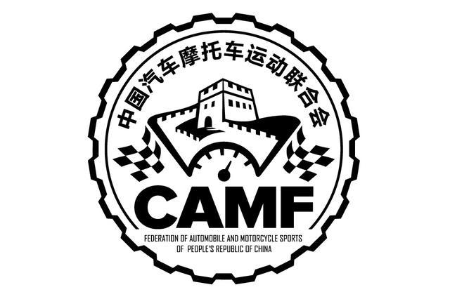 中国汽车摩托车运动联合会确定新会标