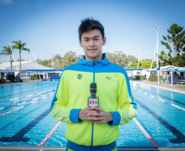 孙杨:已经站在顶尖行列 为成为伟大运动员努力