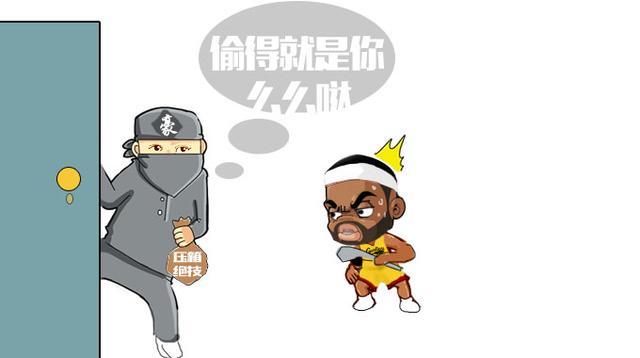 NBA指数:最差詹皇 超乔丹?他连科比都不如