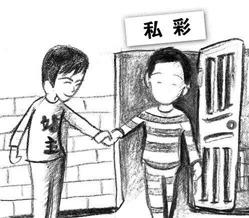 宁夏福彩站主智斗私彩 及时挽救迷途彩民