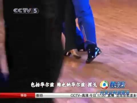 视频:队员训练 展现唯美体育舞蹈