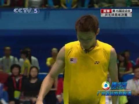 视频专辑:林丹2-1李宗伟 亚运加冕收全满贯