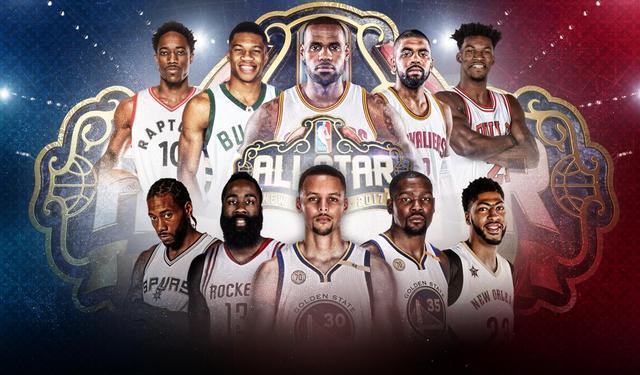 一文读懂NBA全明星改革 取消东西部增设两名队长