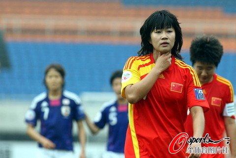中国0-2日本首度无缘世界杯 日女足手球得分