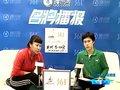 名将播报第2期:钱红妙语评中日水军争锋(上)